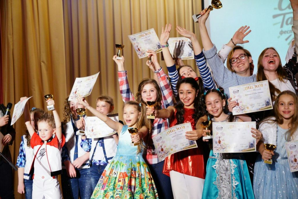 Фестивали конкурсы детско юношеского творчества