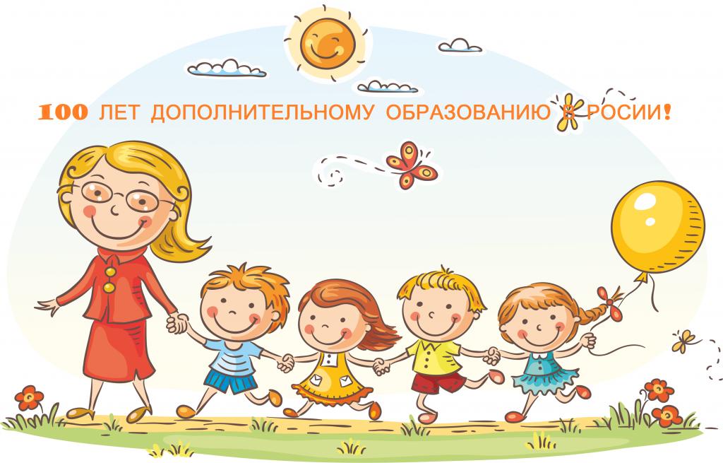 картинка дополнительное образование детей